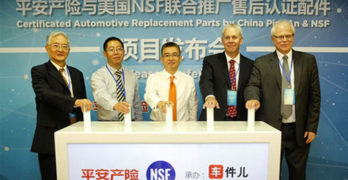 NSF Launching Aftermarket Collision Repair Parts Certification Program in China