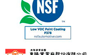 NSF Low VOC Paint Coating Mark