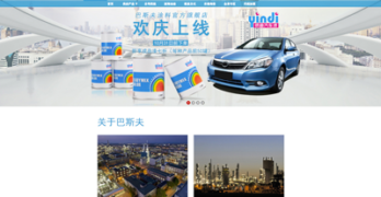 BASF Launches Online Automotive Refinish Shop in China