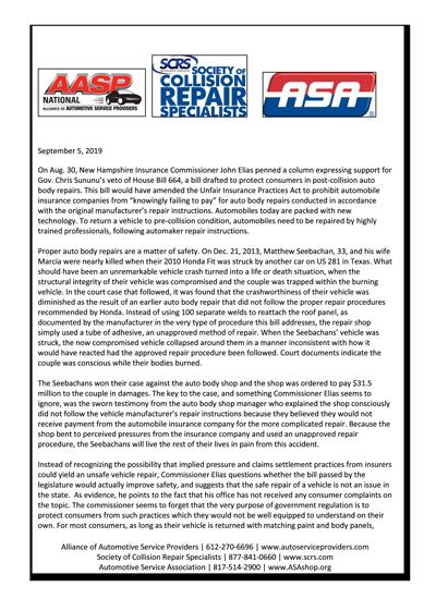 Association letter